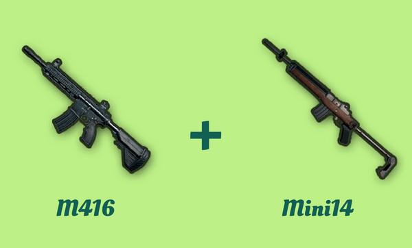 M416 と Mini14 の組み合わせ