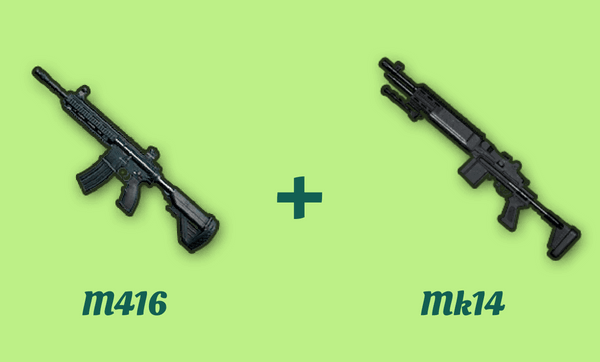 M416 と Mk14 の組み合わせ