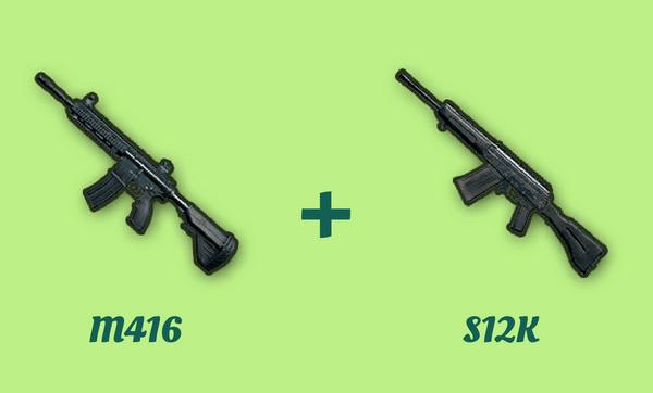 M416 と S12K の組み合わせ