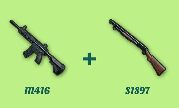 M416 と S1897 の組み合わせ