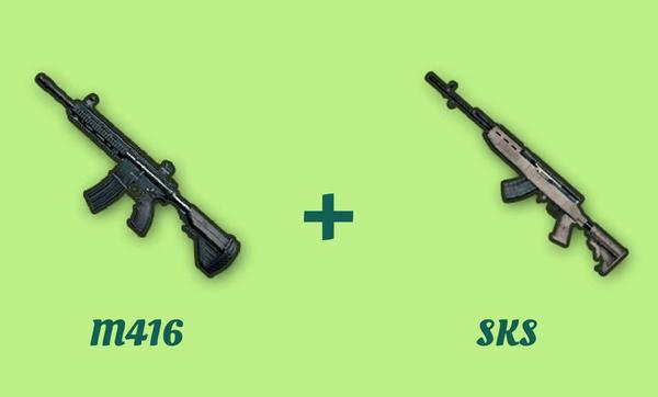 M416 と SKS の組み合わせ