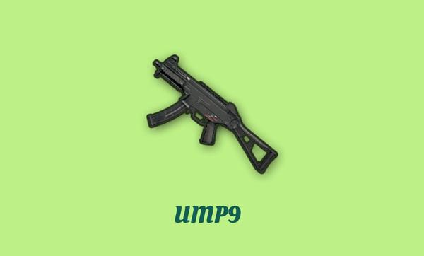 UMP9の画像