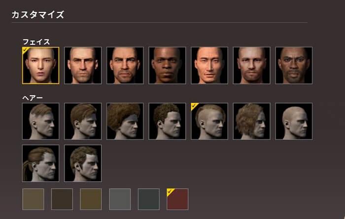 性別と見た目の変更画面