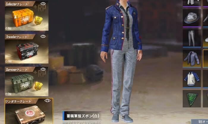 薔薇軍服スキンのコーデ画像