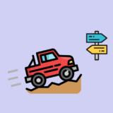 PUBGモバイル:車ムーブの方法