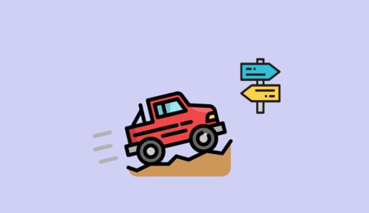 【PUBGモバイル】絶対に負けない車ムーブの方法