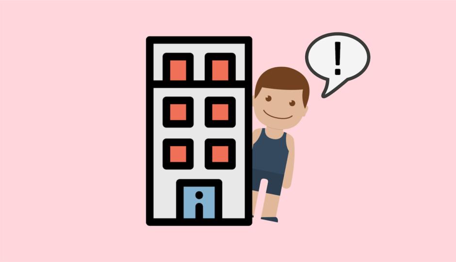 PUBGモバイル:リーンの必要性とメリット・デメリット