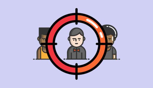 【PUBGモバイル】索敵の方法とコツを分かりやすく解説