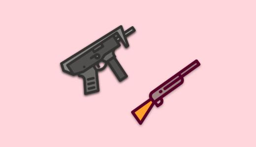 【PUBGモバイル】おすすめの武器をモード別、ステージ別にまとめ!