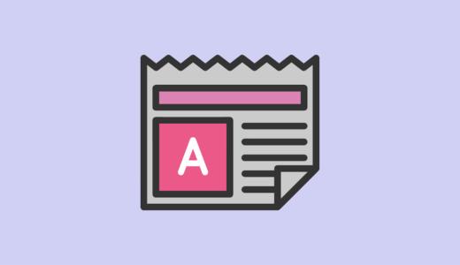 【PUBGモバイル】AWMの評価・おすすめアタッチメント