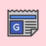 PUBGモバイル:Grozaの評価とおすすめアタッチメント