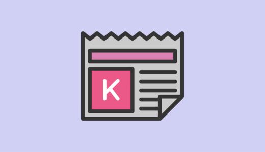【PUBGモバイル】Kar98Kの評価・おすすめアタッチメント
