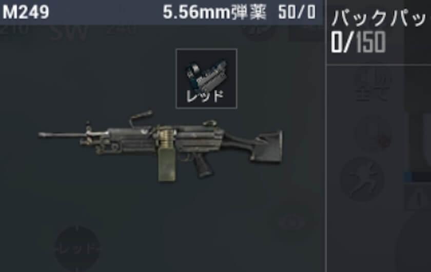 M249のフルカスタム画像