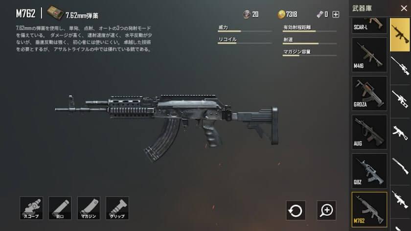 M762の画像