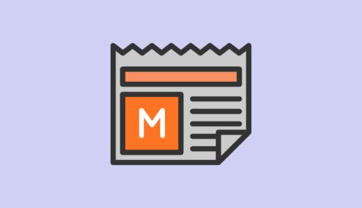 【PUBGモバイル】Mini14の評価・おすすめアタッチメント