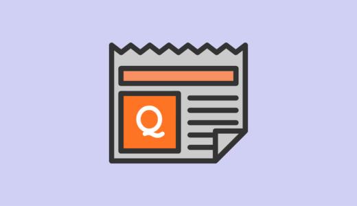 【PUBGモバイル】QBUの評価・おすすめアタッチメント