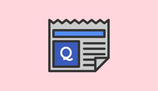 【PUBGモバイル】QBZの評価・おすすめアタッチメント