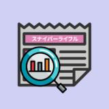PUBGモバイル:スナイパーライフルの一覧と性能比較