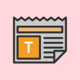 PUBGモバイル:Tommy Gunの評価とおすすめアタッチメント