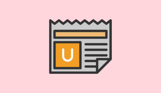 【PUBGモバイル】UMP9の評価・おすすめアタッチメント