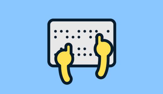 【PUBGモバイル】iPadのおすすめボタン配置を紹介(4本指)
