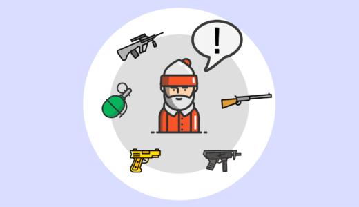 【完全保存版】PUBGモバイル全武器一覧と性能比較